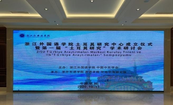 Çin'de Türkiye'yle ilgili akademik çalışmalara ilgi artıyor