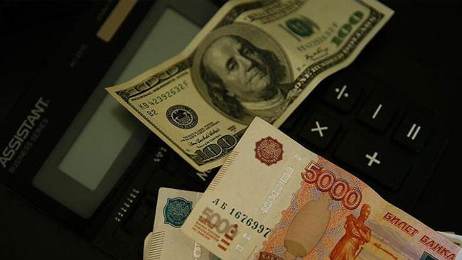 Rusya'da bankalarda unutulan para dudak uçuklattı