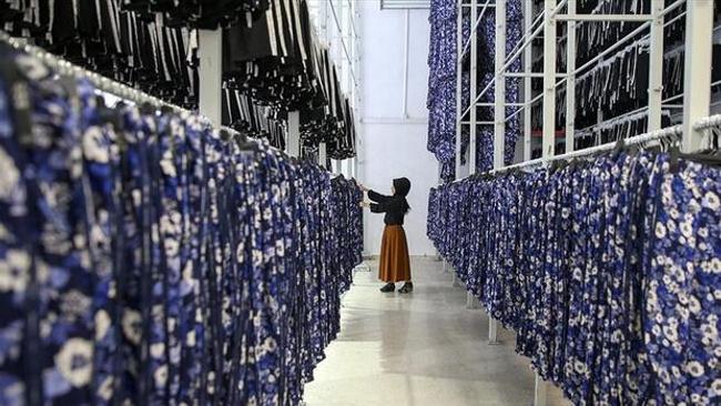 Tekstilde yenilikçi fikirlerin yarışacağı etkinliğe proje başvuruları 20 Ekim'de sona erecek