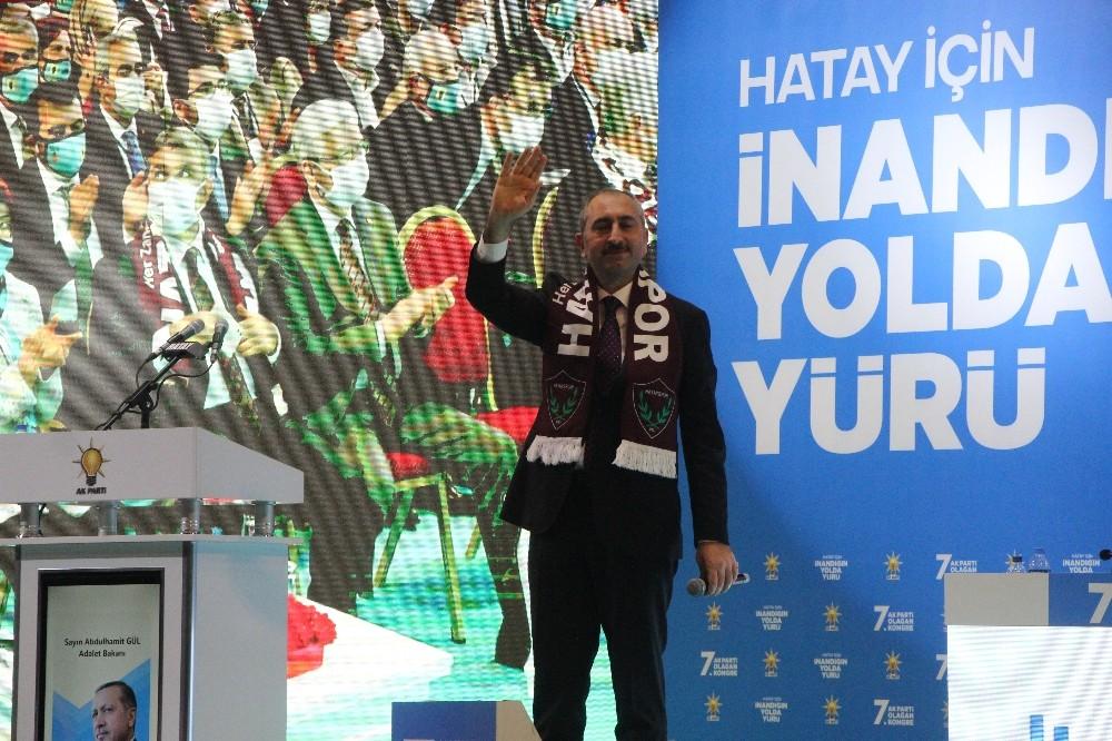 """Bakan Gül: """"Cumhuriyetimizin ikinci yüz yılına yeni bir anayasa ile gireceğiz"""""""