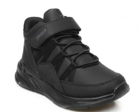 En İyi Erkek Çocuk Ayakkabısı Modelleri ayakkabionline.com'da!